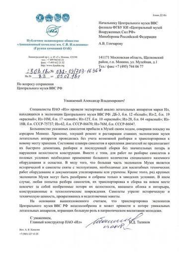 http://s5.uploads.ru/t/sgtaC.jpg