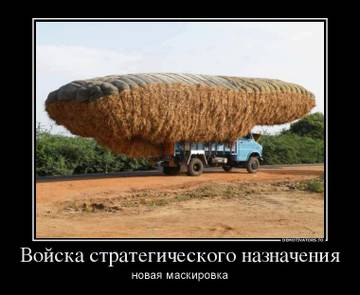 http://s5.uploads.ru/t/sm6Ap.jpg