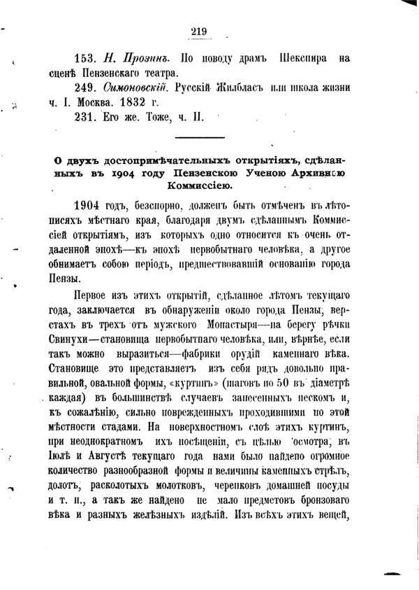 http://s5.uploads.ru/t/sp5V9.jpg