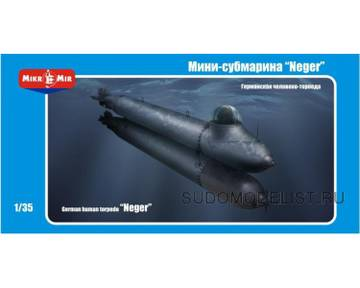 Новости от SudoModelist.ru - Страница 12 Suy9O