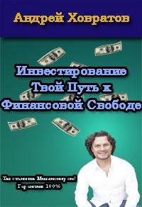 http://s5.uploads.ru/t/sypHD.jpg