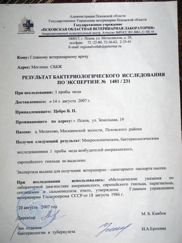http://s5.uploads.ru/t/t0Zf1.jpg