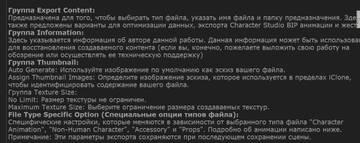 http://s5.uploads.ru/t/t4KCX.jpg