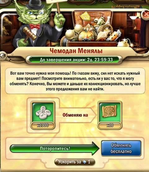 http://s5.uploads.ru/t/t7PaK.jpg