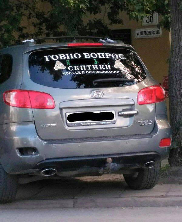 http://s5.uploads.ru/t/t8dEF.jpg
