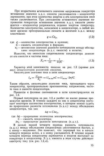 http://s5.uploads.ru/t/t9C3O.jpg