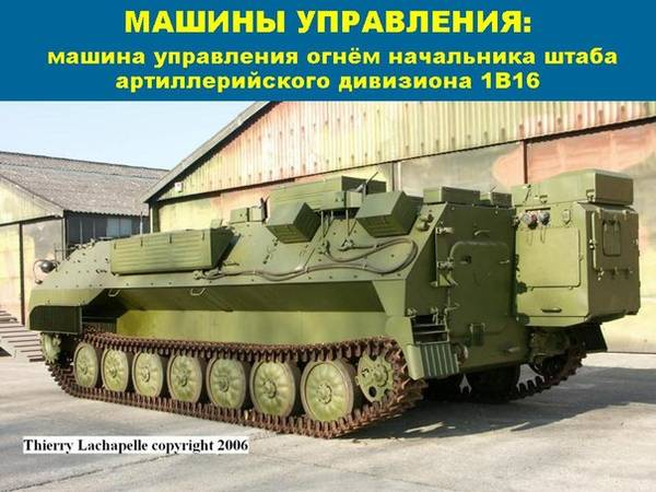 http://s5.uploads.ru/t/tA1jS.jpg