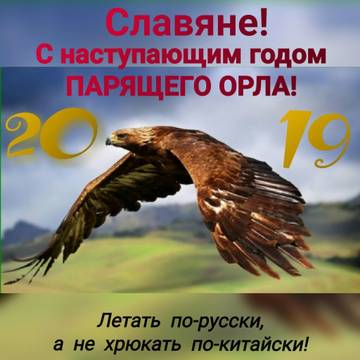 http://s5.uploads.ru/t/tAnaO.jpg