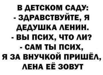http://s5.uploads.ru/t/tC1gL.jpg