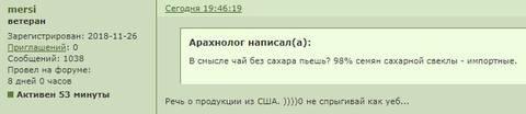 http://s5.uploads.ru/t/tEPhU.jpg