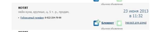 http://s5.uploads.ru/t/tJlPv.jpg