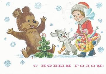 http://s5.uploads.ru/t/tKY1m.jpg