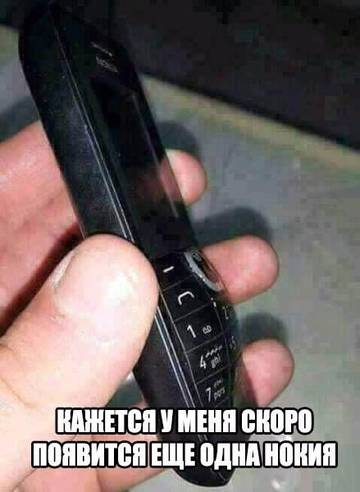 http://s5.uploads.ru/t/tKjVd.jpg