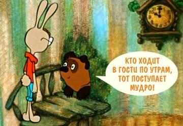 http://s5.uploads.ru/t/tMpAn.jpg