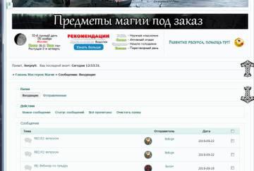 http://s5.uploads.ru/t/tPxBr.jpg