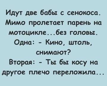 http://s5.uploads.ru/t/tVvSx.jpg