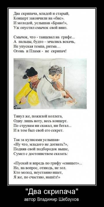 http://s5.uploads.ru/t/tXWuZ.jpg
