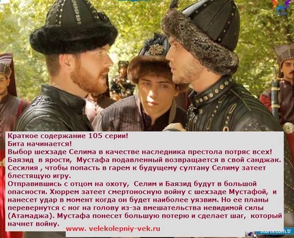 http://s5.uploads.ru/t/tZbIL.jpg