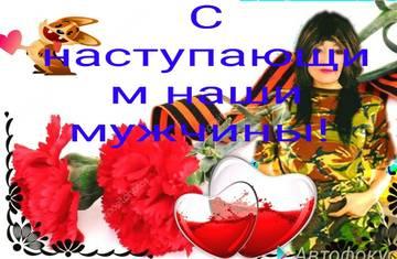 http://s5.uploads.ru/t/tcqfC.jpg