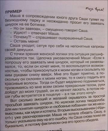 http://s5.uploads.ru/t/tdNJE.jpg