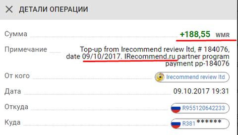 http://s5.uploads.ru/t/tif5L.png