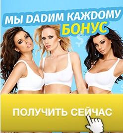 http://s5.uploads.ru/t/tj7dM.jpg