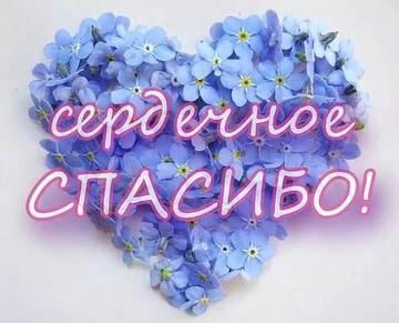 http://s5.uploads.ru/t/tvgOU.jpg