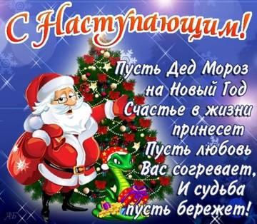 http://s5.uploads.ru/t/tybSr.jpg