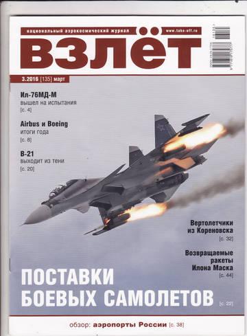 http://s5.uploads.ru/t/u2DP3.jpg