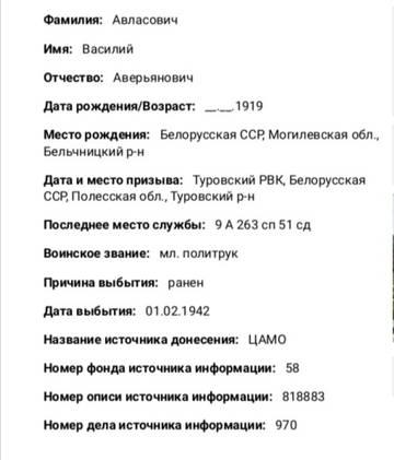http://s5.uploads.ru/t/u3pEK.jpg