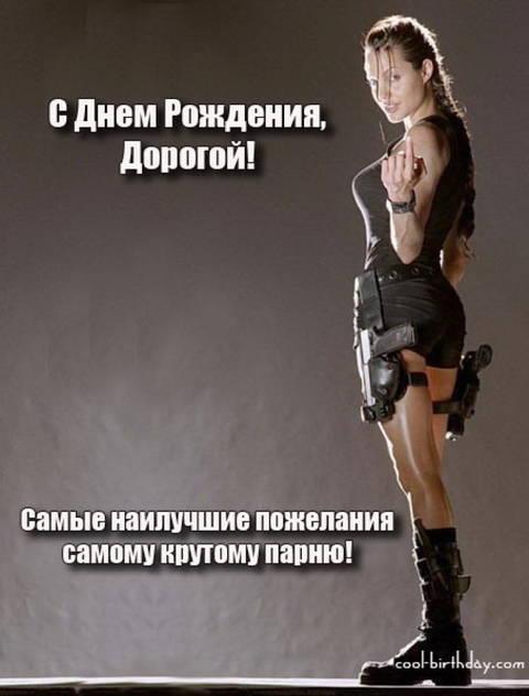 http://s5.uploads.ru/t/u6jLi.jpg
