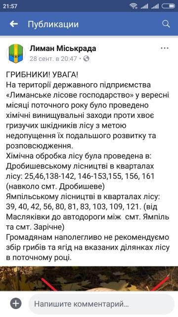 http://s5.uploads.ru/t/uFS3I.jpg