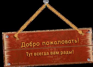 http://s5.uploads.ru/t/uG6Ze.png