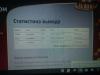 http://s5.uploads.ru/t/uIPBV.png