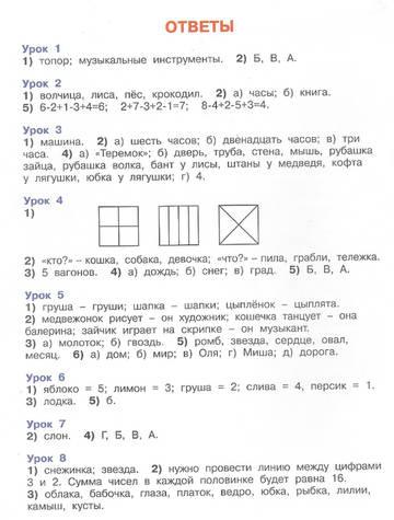 http://s5.uploads.ru/t/uIQ5J.jpg
