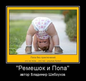 http://s5.uploads.ru/t/uJeVC.jpg