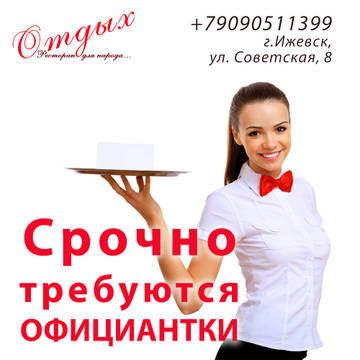 http://s5.uploads.ru/t/uKlo3.jpg
