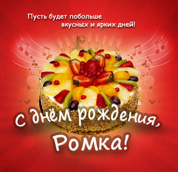 http://s5.uploads.ru/t/uM1O6.jpg