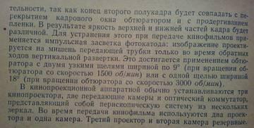 http://s5.uploads.ru/t/uM4N9.jpg
