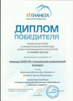 http://s5.uploads.ru/t/uMfYI.jpg