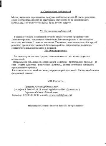 http://s5.uploads.ru/t/uN5dA.jpg
