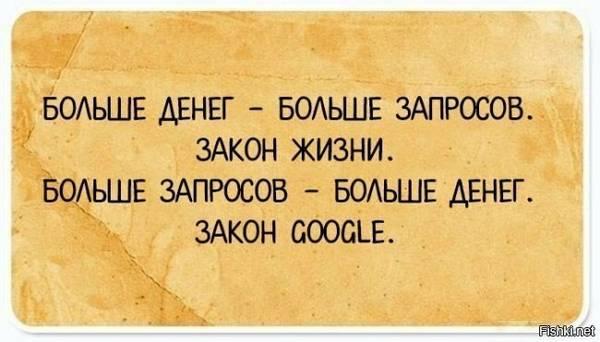 http://s5.uploads.ru/t/uN7IZ.jpg