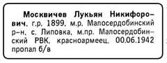http://s5.uploads.ru/t/uOW2f.jpg