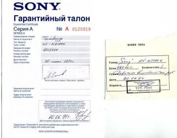 http://s5.uploads.ru/t/uOeAt.jpg
