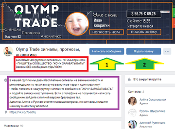 http://s5.uploads.ru/t/uQjPh.png