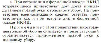 http://s5.uploads.ru/t/uQjfe.jpg