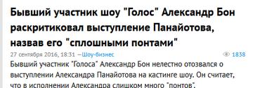 http://s5.uploads.ru/t/uRObM.png