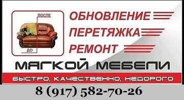 http://s5.uploads.ru/t/uRdN8.jpg