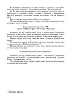 http://s5.uploads.ru/t/uSOZE.jpg