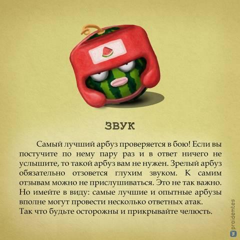 http://s5.uploads.ru/t/uTBai.jpg